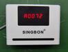 山西水控机水控机原理兴邦水控机水控机的价值