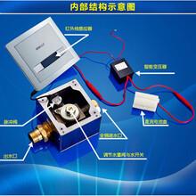 滑县沟槽厕所节水器沟槽水箱红外定时器图片