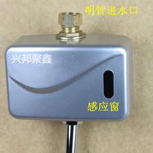 晋城节水器校园厕所感应节水器校园刷卡机节能节水校园图片