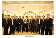 台州招商加盟公司代理、个人代理、散户投资开户和会员