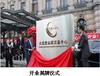 沧州招商原油白银沥青招代理和会员深圳交易中心