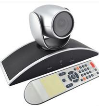 桑达USB免驱720P高清视频会议摄像机