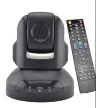 桑达USB免驱720P高清广角视频会议摄像机