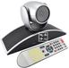 桑达USB免驱高清视频会议摄像头