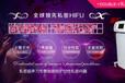 镇江私密超声刀生产厂家私密超声刀仪器公司