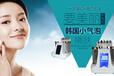韩国超微小气泡美容仪器多少钱深圳面部排毒美容仪