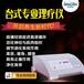 2018新型经络疏通仪器价格韩国经络减肥仪器厂家直销价格