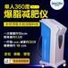 80k爆脂减肥仪器价格80k爆脂减肥仪器厂家直销价格