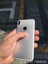iphone8什么時候上市,高價回收二手iPhone6s6splus7plus圖片