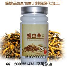 蛹虫草压片糖果加工-直销蛹虫草压片糖果OEM/ODM生产图片