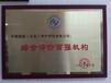苏州机器设备评估