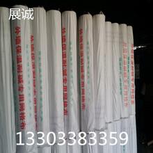 耐碱网格布#110克工地网格布#玻纤网格布颜色图片