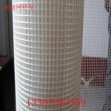 90克网格布#北京耐碱网格布#90克耐碱网格布价钱图片