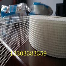 现货供应外墙网格布#临沂110克保温网格布#外墙保温网格布生产厂家图片