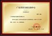 2016年国龙集团大连贵金属交易中心居间商代理合作模式和条件