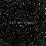 河北灵寿隆辉矿业新疆多晶体电气石粉托玛琳粉免费拿样量大优惠