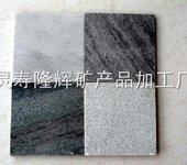河北灵寿隆辉矿产电气石板材汗蒸房洗浴中心家装浴室地面铺面