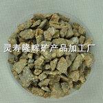河北灵寿隆辉矿业麦饭石颗粒园艺栽培基质水过滤