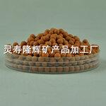 河北灵寿隆辉矿业麦饭石矿化球净化水质过滤水质大小订制免费拿样