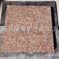 河北灵寿隆辉矿业麦饭石板材释放氧汗蒸房洗浴中心浴室铺地砖