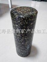 河北灵寿隆辉矿业麦饭石茶具麦饭石水杯麦饭石制品,来样定制