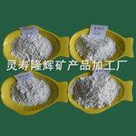 河北灵寿隆辉矿业白度高重质碳酸钙腻子粉油漆造纸涂料填料