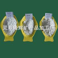 河北灵寿隆辉矿业轻质碳酸钙沉淀碳酸钙橡胶塑料油漆