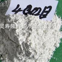 河北灵寿隆辉矿业白沙子人工沙滩高尔夫球场人造海边