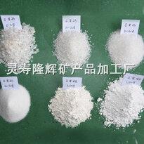 河北灵寿隆辉矿业高纯白色石英砂精致石英砂