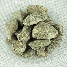 供应天然麦饭石水处理麦饭石颗粒保健用麦饭石