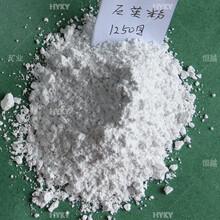 石英砂滤料精制石英砂水处理过滤石英砂滤料图片