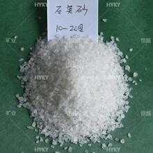 石英砂水处理专用石英砂天然石英砂厂家直销图片