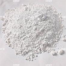 活性滑石粉超细滑石粉供应滑石粉325目-400目纳米滑石粉