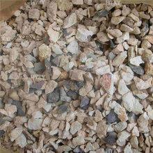 厂家供应铝矾土铝土矿浇注料用铝矾土工业氧化铝