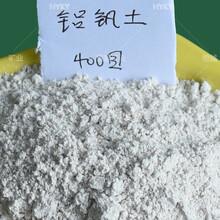 铝矾土熟料多少钱一吨?铝矾土的用途作用?