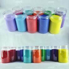 厂家供应天然彩砂人工彩砂染色彩砂真石漆彩砂量大优惠