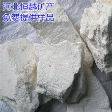 供应海泡石海泡石粉海泡石厂家海泡石价格海泡石批发