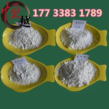 供应碳酸钙800目水性涂料碳酸钙重钙钙粉厂家直销