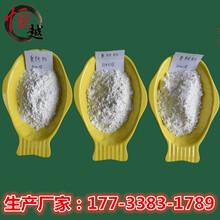 厂家供应重钙粉饲料级碳酸钙碳酸钙最新报价