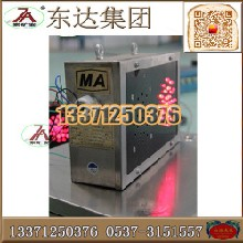KXB12矿用本安型声光报警箱技术参数报警箱