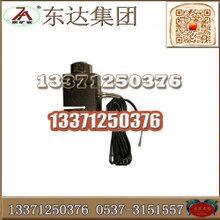 CSF-B矿用张紧力传感器品质销售