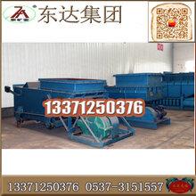 GLW矿用往复式给煤机销售销售给煤机