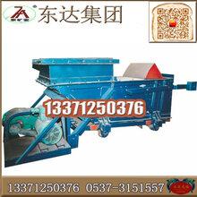 GLW590/18.5/S矿用往复式给煤机东达销售