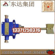 GUJ30矿用堆煤传感器综保传感器系列