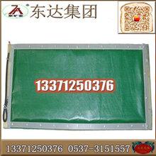 GVD1200矿用撕裂传感器品质销售