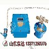 ZP127转载点自动洒水降尘装置山东东达
