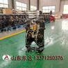 BQG350/0.2氣動隔膜泵生產廠家鋁合金隔膜泵