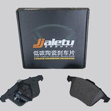 奥迪Q7安装中力安尊贵型陶瓷刹车片让驾驶更安全