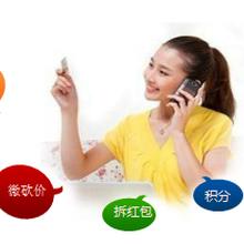 微龙科技微商城微分销系统微信营销系统营销秒挣百万