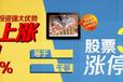微交易、西部贵金属深圳运营中心诚招会员公司个人居间代理